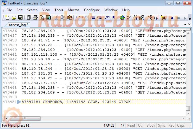 TextPad Открыт текстовой файл большого размера