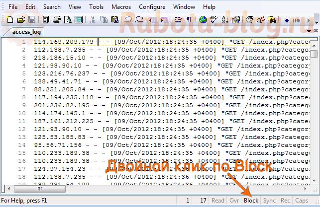TextPad выбор режима блокового выделения