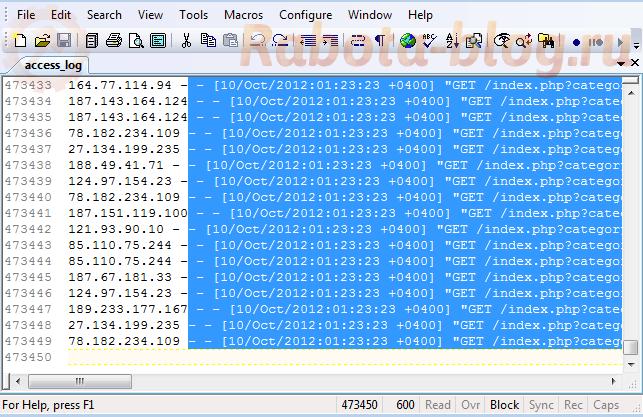TextPad. Результат выделения колонок и строк