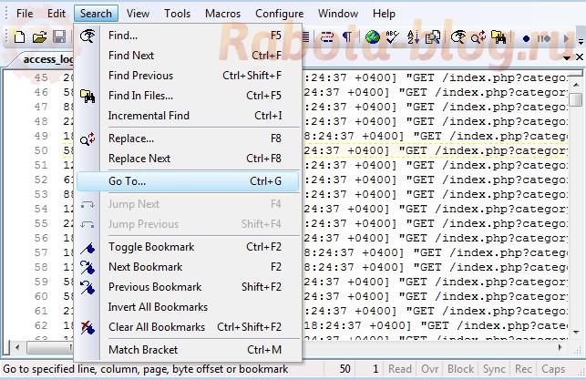 TextPad команда перехода к строке