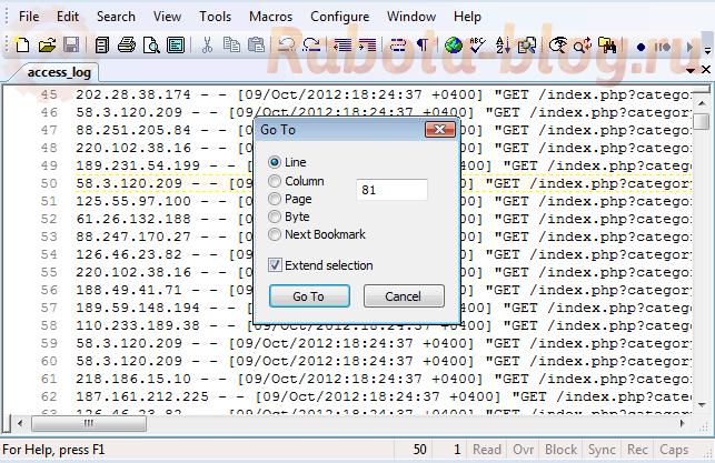 TextPad расширенный выбор строк