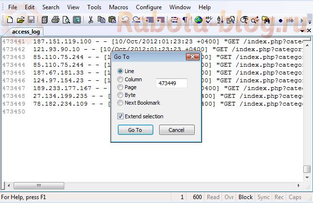 TextPad выбор выделения строк и колон