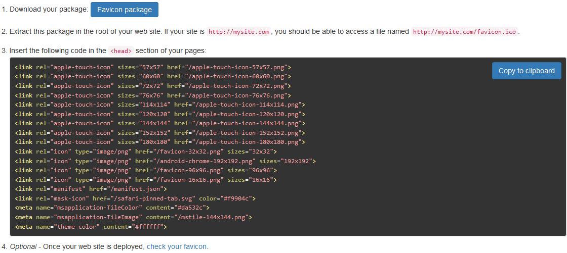 Инструкция по установке фаикон на сайт