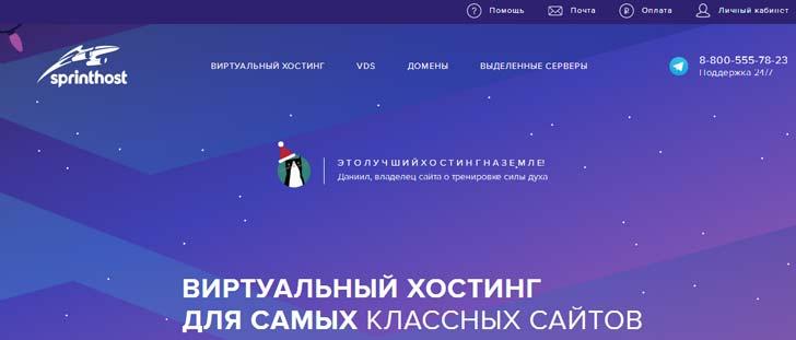 бесплатный хостинг php joomla