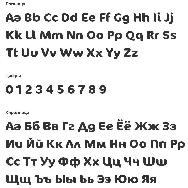 шрифт Cocon Bold